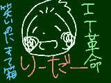 [2011-01-15 21:56:10] 無題