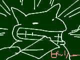 [2011-01-23 15:16:53] 手紙?んなもん食っちまったよ!!!