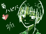 菊誕生日おめでとうヽ(。Δ。´*<菊に見えなくてごめんなさい・・・・)