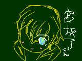 [2011-02-11 10:54:29] 宮坂の落書き@マウスって難しい。。
