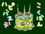 Happy Birthday KOKUBAN.in