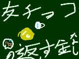 [2011-02-13 19:43:57] 無題