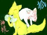 日本の神様 : 狐