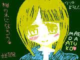 [2011-02-18 22:21:43] AKB48あっちゃん★