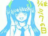 [2011-03-09 23:49:45] おくれた・・・;
