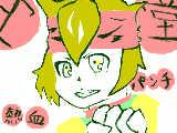 [2011-03-13 13:58:08] 熱血パンチ!*円堂*