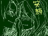 [2011-03-16 23:04:31] 笑顔!またみんなで心から笑えますように。   マウスは筋肉痛になりそうでした