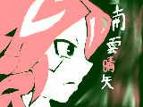 [2011-03-27 12:03:59] *マウスでがんばった!*