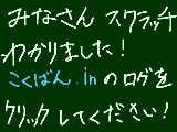 [2011-04-01 09:34:58] 無題