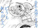 [2011-04-10 16:18:52] だけどぼくは・・・だけどぼくは 幸せだった (byメリー)