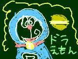 [2011-05-12 19:01:19 ドラえもん♪