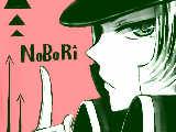 [2011-06-06 00:48:05] 遅れて参加>< ノボリさんかっこいいです////