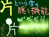 [2011-06-07 13:03:00] 無題