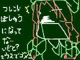 [2011-07-20 07:29:08] エリンギ先生ですぉオオ