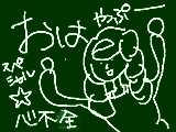 [2011-07-20 16:51:34] 無題