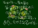 [2011-07-22 12:59:41] geta
