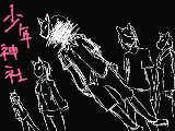 [2011-08-10 20:25:27] 全国総文祭 演劇部門舞台美術賞受賞 少年神社