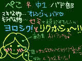 みんな読んでねっ(*^^)v