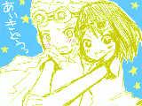 あいきどうの練習をする鬼道さんと妹