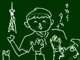 [2011-09-01 10:48:35] タカイタカイ