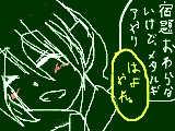 [2011-09-01 23:18:34] まだおわらねぇ!オワタ!\(^o^)/