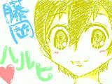 [2011-09-02 11:49:03] ハルヒ!!!