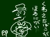 [2011-09-20 19:32:04] 銜えたばこ