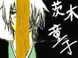 [2011-09-23 12:19:09] 茨木童子