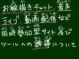 [2011-10-08 21:00:37] コメントをお読みください。*コメント番号22番以降追記です。