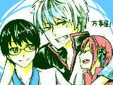 [2011-10-09 16:29:01] ☆ameconi☆さんリク「万事屋3人」