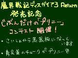 [2011-12-02 17:31:59] コンテスト開催!