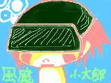 [2011-12-23 21:07:24] 残念小太郎