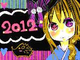 [2012-01-01 19:31:47] 今年もよろしくお願いします!