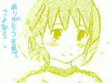 [2012-01-06 04:42:22] シュウきゅん→性別:シュウきゅん
