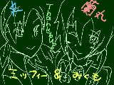 [2012-01-07 21:42:55] 【デビサバ&イナGO】合作【ミッフィー&みくも】