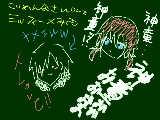 [2012-01-07 22:01:16] 合作落書き【ミッフィー&みくも】