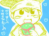[2012-02-01 22:33:13] 「えっ…ボクにチョコくれるのっ?あ、ありがとうっ!」