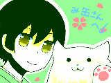 [2012-02-13 16:01:47] み缶さんへ!