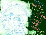 [2012-03-04 20:27:27] 字ばっかりで汚い落書きしか無いけど絵日記はリプレイなしなんだよな…