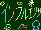 [2012-03-10 23:09:27] インフル エンザ!!!!!!!!!!!!!!!!!!!!!!!!!!!!!!!!!!!!!!!!!!!!!!!!!!!!!!!!!!!!!