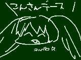 [2012-03-18 03:17:10] k:;lku
