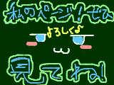 [2012-03-28 16:27:12] 無題