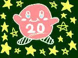 星のカービィ生誕20周年