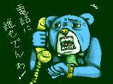 [2012-04-30 00:19:00] 電話