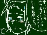 [2012-05-29 17:54:03] 無題