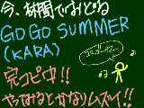 [2012-06-03 19:28:53] 練習中!