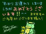 おめでとうございます〜〜^^