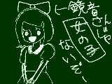 [2012-10-01 21:37:38] 無題