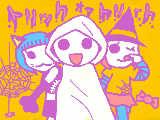 [2012-10-14 18:01:08] \こんばんは/