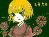 [2012-11-26 20:20:32] 五十嵐悠舞さんからのリクエスト